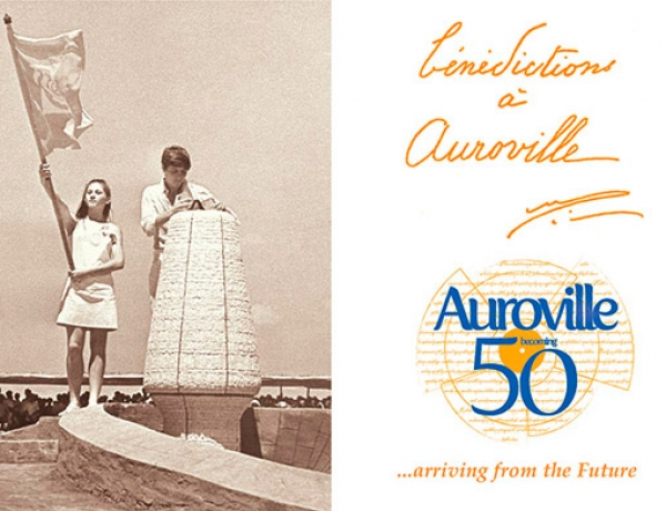 New Year's card 2018 – commemorating Auroville's 50th year!